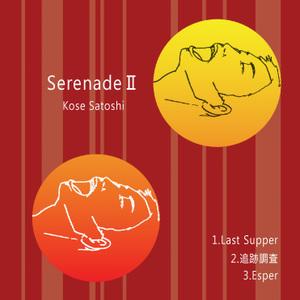 Serenade2jaket_4