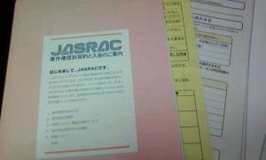 Jasrac_3
